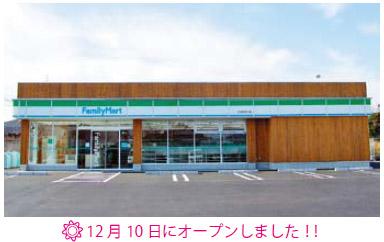 Mf_open_2